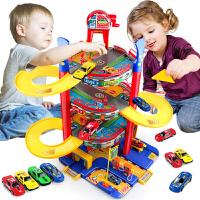 儿童玩具轨道车小汽车男孩男童宝宝2-3-4-5-6周岁7停车场玩具套装