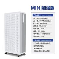 家用空气净化器静音卧室除甲醛pm2.5空气净化器防雾霾