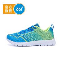 361°361度童鞋男童跑鞋中大童跑鞋男童跑步鞋儿童运动鞋N717502