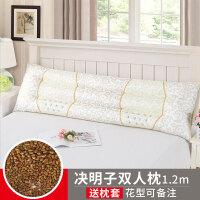 送枕套】双人长枕头1.5荞麦壳1.2决明子长款护颈椎情侣枕芯1.8米