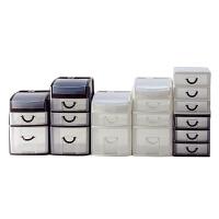 多层桌面化妆品 文具收纳盒抽屉柜整理抽屉塑料储物箱