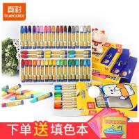 真彩油画棒12色18色24色36色幼儿园 儿童学生美术绘画用品绘画涂鸦蜡笔油画棒套装批发