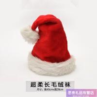 圣诞装饰品儿童发光圣诞帽圣诞节派对活动帽子装扮头饰圣诞帽