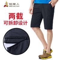 稻草人户外 速干裤男女夏季快干裤 两截可拆卸登山运动户外裤子
