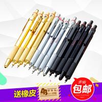 国产红环600全金属自动铅笔 0.5mm漫画线稿制图活动铅笔 送橡皮