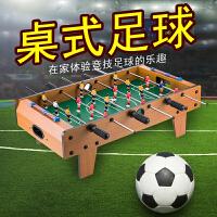 足球桌玩具桌上足球�C6�U足球桌游�p人�H子成人休�e聚��桌面游��