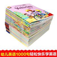 幼儿英语启蒙有声绘本全套60册 3-6周岁儿童英语启蒙零基础分级阅读1000句基础口语中英双语6-9岁 一二年级小学生