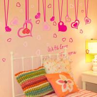 婚房墙贴可移除女孩卧室房间装饰品浪漫温馨墙壁贴画贴纸玫瑰花朵 大
