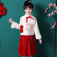 女童复古中式汉服秋冬毛呢文艺中国风唐装外套裙子套装两件套