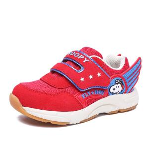 史努比童鞋男童机能鞋新款软底宝宝学步鞋透气单网鞋网面S7111819