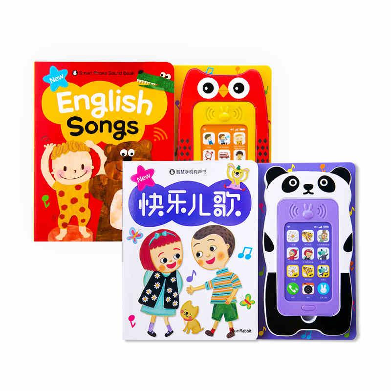 美乐 儿童发声玩具宝宝启蒙早教点读机幼儿认知拼音有声挂图