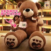 大抱抱熊公仔2米泰迪熊猫布娃娃女孩睡觉抱可爱毛绒玩具1.6送女友 (定制款下单联系客服)