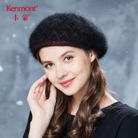 卡蒙针织兔毛贝雷帽女秋冬季韩版优雅帽子日系甜美可爱百搭南瓜帽 2639
