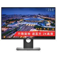 戴尔(DELL) P2418D 23.8英寸2k超高清电脑吃鸡显示器 P2416D升级 黑色