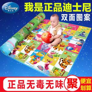 【领券立减50元】Disney迪士尼 迪士尼宝宝爬行垫爬爬垫 环保加厚泡沫地垫婴儿儿童游戏垫 六一儿童节礼物活动专属