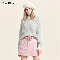 Five Plus女装马海毛套头毛衣女宽松落肩长袖上衣圆领慵懒
