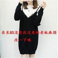 特大码女装春秋长袖打底中长针织蕾丝假两件胖mm160斤毛衣200斤秋