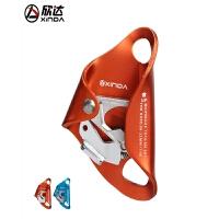 户外胸式上升器登山攀岩上升器防坠器攀爬器拓展探洞装备用品