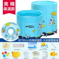 婴儿游泳池家用新生幼儿童合金支架大号宝宝保温游泳桶洗澡桶