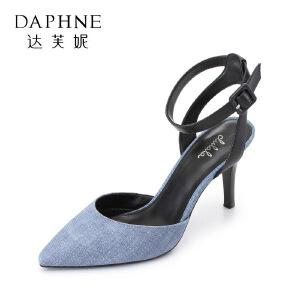 【9.20达芙妮超品2件2折】Daphne/达芙妮 杜拉拉春夏尖头中空细高跟包头女单鞋