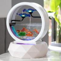 物有物语 玻璃鱼缸 流水摆件陶瓷现代欧式客厅办公室家居装饰品风水招财玻璃鱼缸
