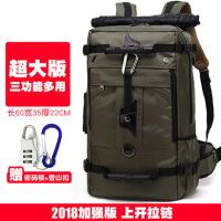 【特惠】2019优选男士双肩包大户外运动登山包男旅游旅行多功能行李背容量
