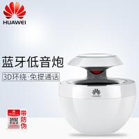 Huawei/华为 AM08小天鹅蓝牙音箱车载无线小音响迷你手机低音炮