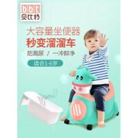 儿童坐便器加大号小男女孩婴儿座便器宝宝幼儿便盆尿盆尿壶马桶圈