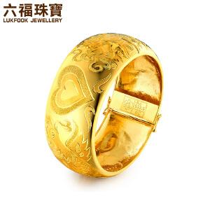 六福珠宝��巯盗辛�凤黄金手镯婚嫁足金手镯女款 ECG10009D