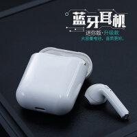 蓝牙耳机苹果运动无线iphone7/8plus入挂耳式max双耳运动小米6s可接听电话迷你超小带充电 【尊享版MiNi版