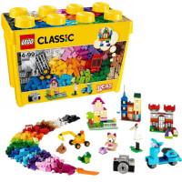 【当当自营】LEGO乐高经典创意大号积木盒 10698