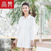【每满200减100】高梵白衬衫女长袖2018新款小清新白色上衣 韩版高腰衬衣女 中长