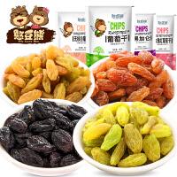 【憨豆熊 _ 原味开心果208g*2袋】休闲零食坚果特产干果炒货无漂白