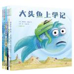 大头鱼系列(共6册)