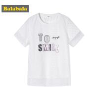 巴拉巴拉童装夏装2018新款女童T恤短袖甜美体恤中大童儿童套头衫