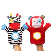 【支持礼品卡】婴儿安抚玩具毛绒手指玩偶手偶玩具动物手套可咬布偶 v1z