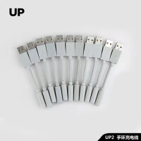 卓棒Jawbone智能手环配件 UP2 Up3 UP24手环充电器/线腕带传输数据线  注意:需要Up3 UP24手环充电器/线的可以联系客服或拍下留言