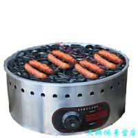 小吃设备热阿里山烤肠机 火山石烤炉热狗机烤肠炉