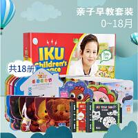 爱看屋 英汉双语点读笔早教产品 适用于1-3岁婴幼儿 认知早教点读笔套装 8G内存16G内存 6款套装可选 婴幼儿童英