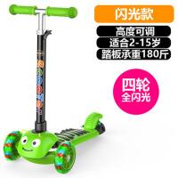 宝宝滑板小孩子小熊滑板车儿童2岁两三四轮闪光脚踏车3-6-14