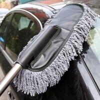 汽车掸子除尘掸洗车刷子棉蜡刷擦车拖把车用扫灰尘单子蜡拖油弹子