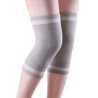 户外运动护膝保暖老寒腿男女士隐型老人专用内穿防寒膝盖薄款无痕四季