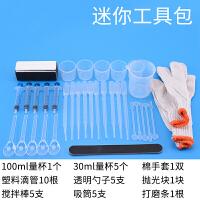 高透明液体胶AB胶水晶滴胶 UV胶环氧 树脂胶手工diy材料套装礼物