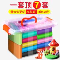 超轻粘土24色100g大包装无毒橡皮泥太空彩泥手工黏土diy儿童玩具