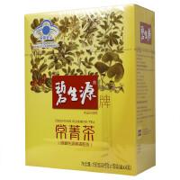 碧生源 常菁茶(原减肥茶)2.5g*15袋*4小盒 改善胃肠道功能