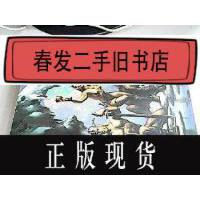 【二手旧书9成新】【正版现货】德尔菲尼亚战记(1流浪的战士2黄金女战神)
