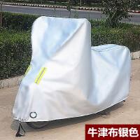 踏板摩托车车罩电动车电瓶罩防晒防雨罩加厚布125车防雪防尘套罩