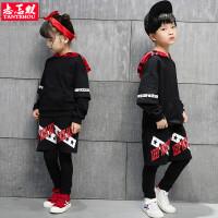 套装嘻哈女宝宝幼儿园小孩衣服练功舞蹈表演出服装儿童装男童街舞