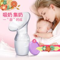 集乳器手动挤奶器硅胶接奶器漏奶器集奶吸附式母乳收集器 i8g