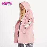 妖精的口袋森系毛呢大衣秋装2018新款粉色系带呢子外套女中长款